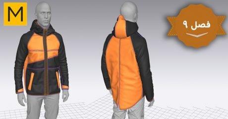 ایجاد الگوی یک تیشرت و آستین در مارولوس دیزاینر Marvelous Designer