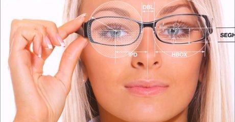 ساخت افکت عینک دیجیتال در افترافکت