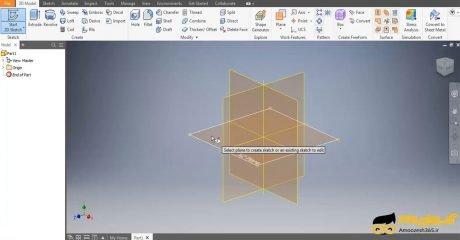 آموزش مقدماتی مدلسازی دوبعدی اینونتور
