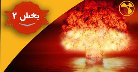 آموزش نیوک nuke به زبان فارسی – بخش 2