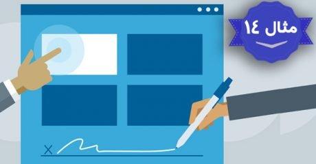 طراحی متن لوح تقدیر و قاب و حاشیه در نرم افزار ورد
