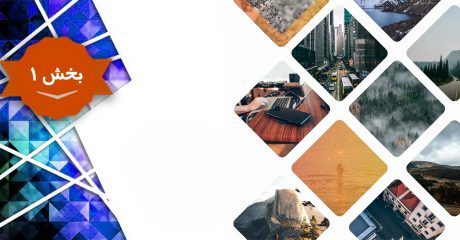 آموزش ساخت اسلاید تصاویر با پروشو پرودیوسر photodex proshow producer– بخش 1