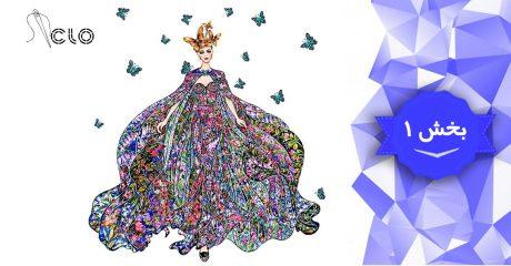 آموزش طراحی لباس با نرم افزار کلو تری دی clo3d– بخش 1
