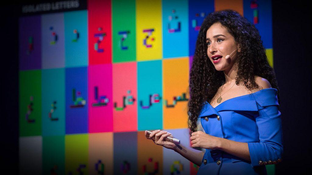 سخنرانی تد : چطور از لگو برای تدریس عربی استفاده میکنم؟