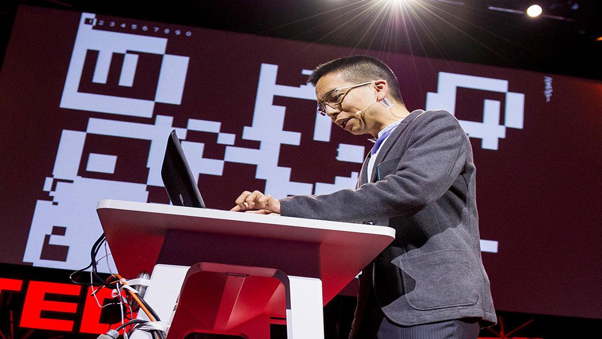 سخنرانی تد : هنر، فناوری و طراحی چگونه رهبران خلاق را آگاه میسازند؟